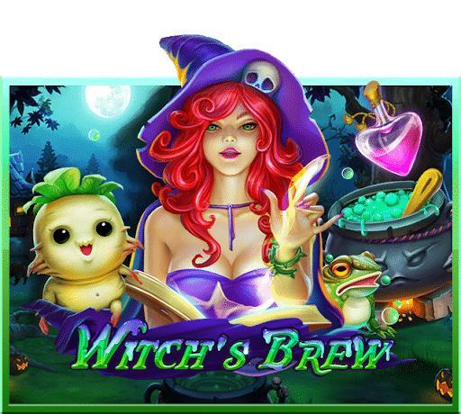Witch Brew เกมสล๊อตออนไลน์มาใหม่ประจำปี 2021 ด้วยรูปแบบการเล่นที่ง่ายดาย